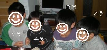 c0126699_7564312.jpg