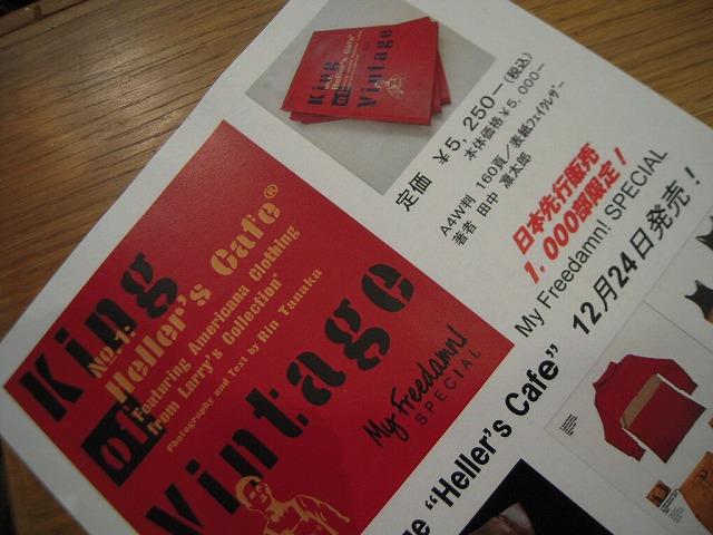 """king of vintage \""""Heller\'s Cafe\""""_d0121303_1229186.jpg"""
