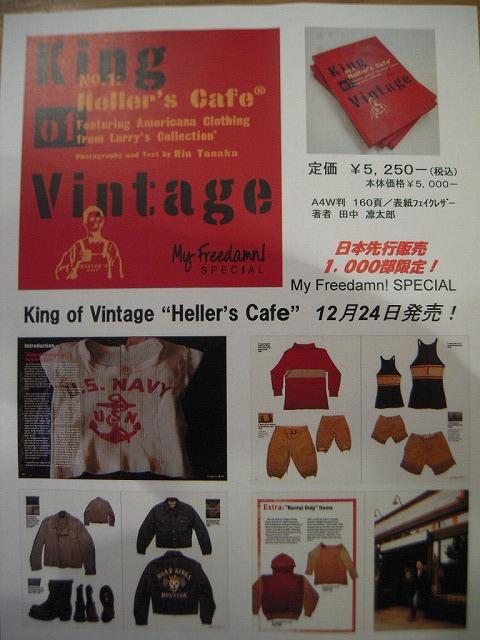 """king of vintage \""""Heller\'s Cafe\""""_d0121303_122977.jpg"""