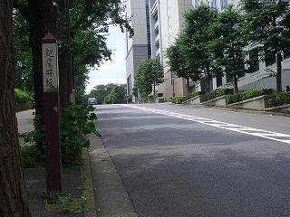 紀尾井坂 (喰違門 ③ 「三十六見附」)_c0187004_2236646.jpg