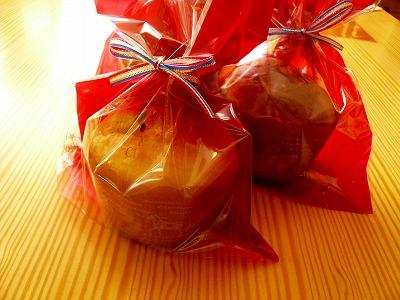 12月23日(祝) クリスマスのパン(日本ニーダー代官山SR)_d0138307_2046426.jpg