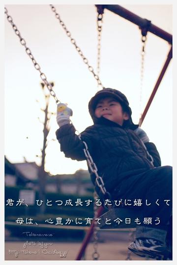 f0111908_14472747.jpg