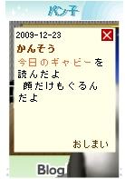 a0126209_032221.jpg