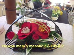 c0169414_11204131.jpg