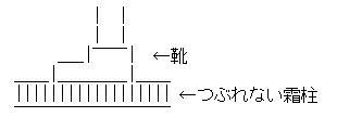 f0177521_1812740.jpg