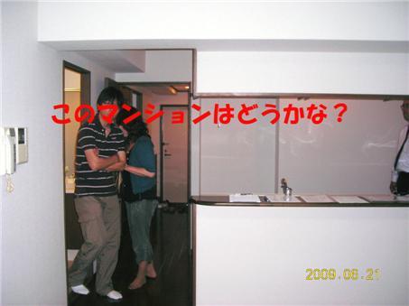 e0012724_2141882.jpg