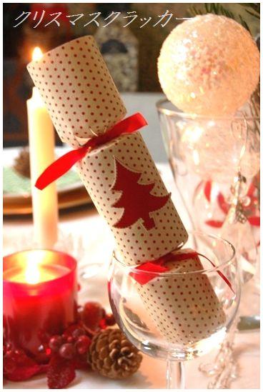 クリスマスにぴったりレシピ2品&行ってきま~す♪_d0104926_1584437.jpg