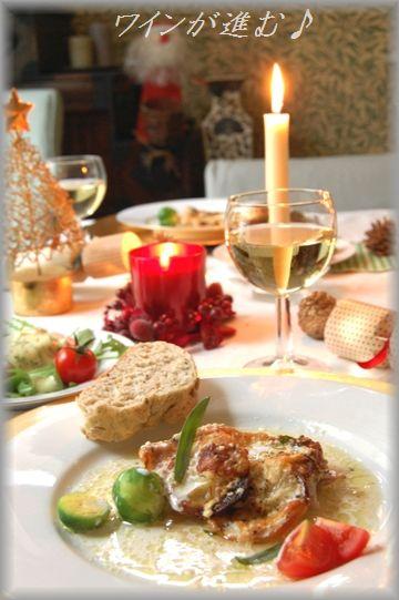 クリスマスにぴったりレシピ2品&行ってきま~す♪_d0104926_204473.jpg