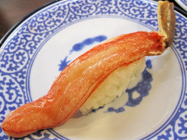無添くら寿司 かに三昧フェア_a0016730_204970.jpg