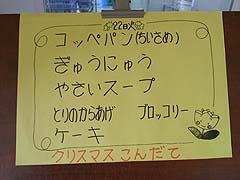c0062934_19555483.jpg