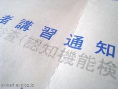c0134734_117690.jpg