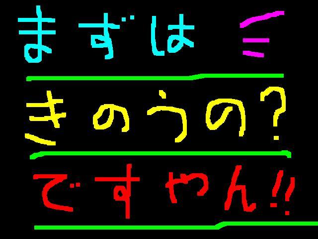 f0056935_025874.jpg