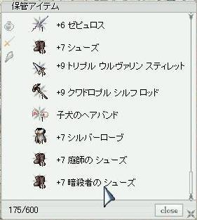 f0158738_11185533.jpg