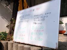 b0158746_1217352.jpg