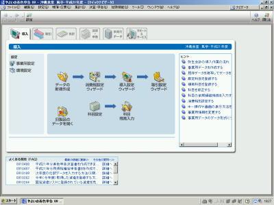 b0069548_20135282.jpg