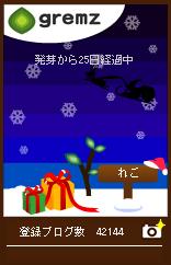 a0138449_21414072.jpg
