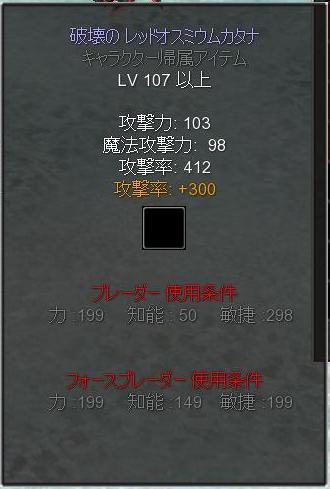 c0049252_20503035.jpg