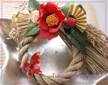 お正月のお飾り ご予約受け付けます!_e0158653_23304687.jpg