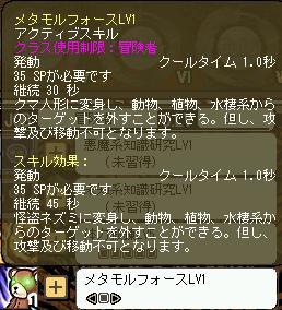 b0083757_03599.jpg