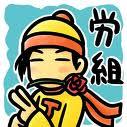 f0053757_10596.jpg