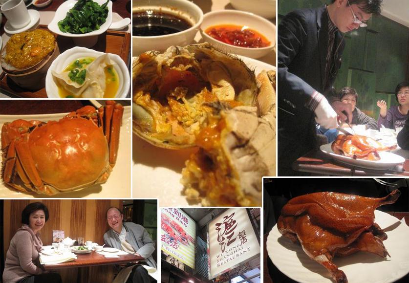 香港食い倒れ紀行 「上海蟹はマシッソヨ♪」編_b0060363_8214620.jpg