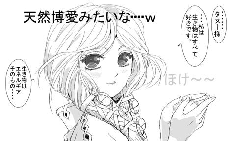 杏仁とォふさんよりいただきました☆_c0164365_2249880.jpg