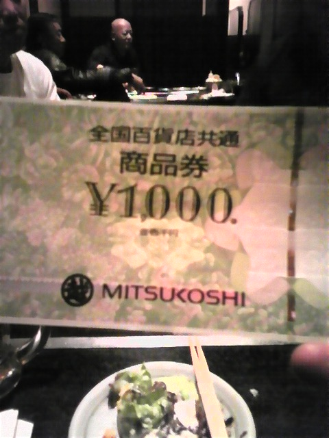 MC合同忘年会!_f0200580_20254831.jpg