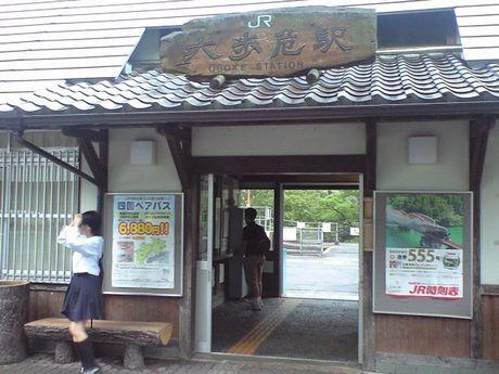 四国の鉄道 6_b0005281_23324236.jpg