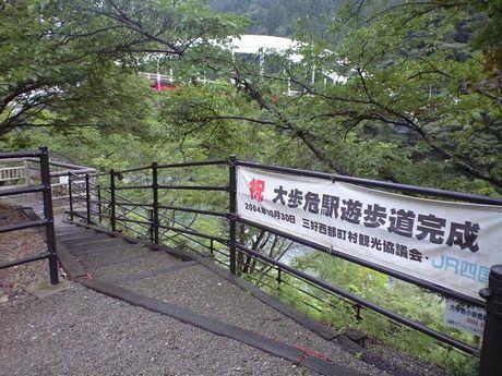 四国の鉄道 6_b0005281_2333156.jpg