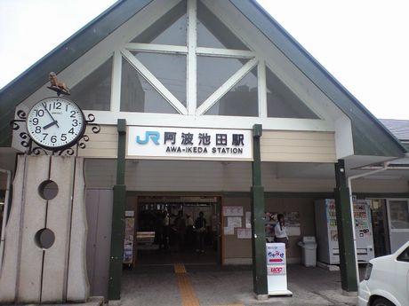 四国の鉄道 6_b0005281_2340543.jpg