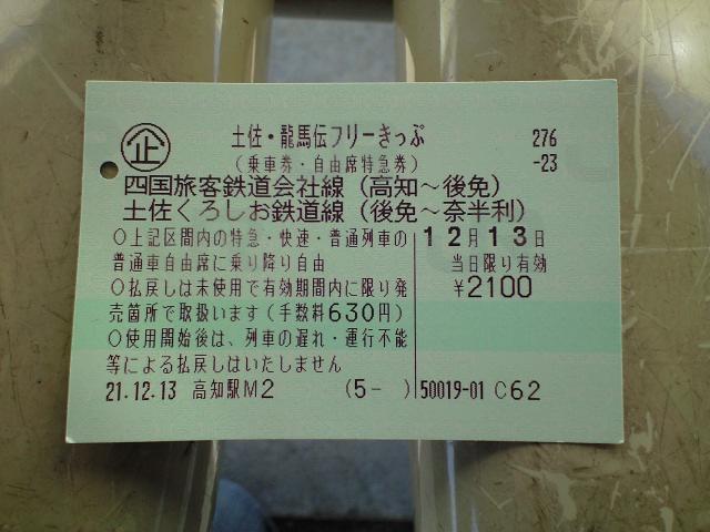 f0111289_732412.jpg