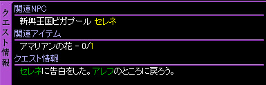 c0081097_010311.jpg