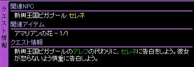 c0081097_01073.jpg