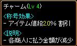 c0081097_0111876.jpg