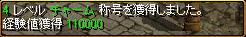 c0081097_011816.jpg