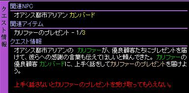 c0081097_17192763.jpg