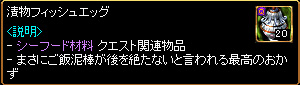 c0081097_20511824.jpg