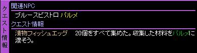 c0081097_20512519.jpg