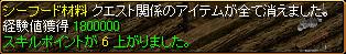c0081097_20513965.jpg