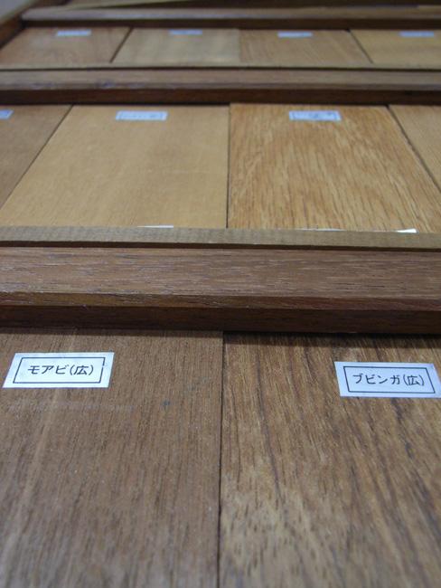 事務所の大掃除_b0186200_0151576.jpg