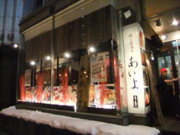 札幌のハーレーと地場産業を考える地域フォーラム_c0226202_18373499.jpg