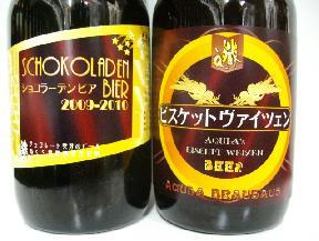 まさにビール界のスイーツやぁ~_f0055803_14294721.jpg