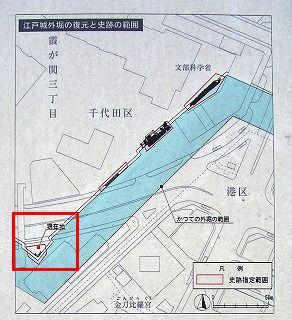 虎ノ門 (「三十六見附」)_c0187004_15195651.jpg