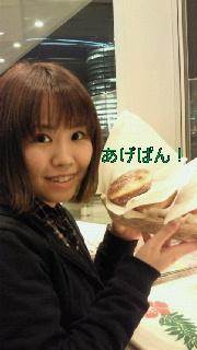 横浜~♪_f0195705_1224510.jpg