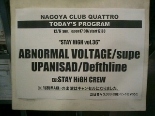 12月6日名古屋_b0144406_12413125.jpg