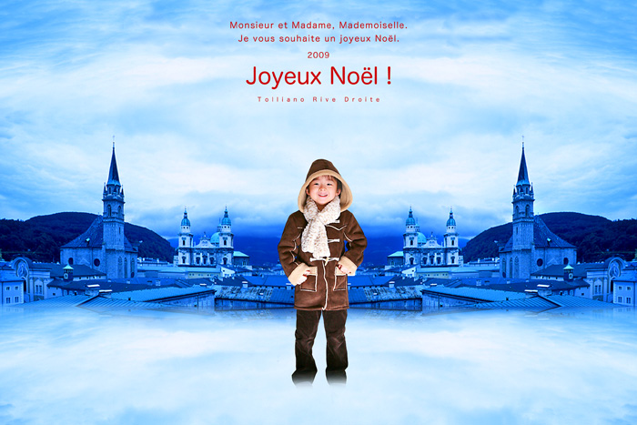メリークリスマス !_f0038408_17571148.jpg