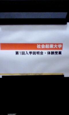 b0061310_8184975.jpg