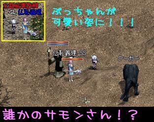 f0072010_1872976.jpg