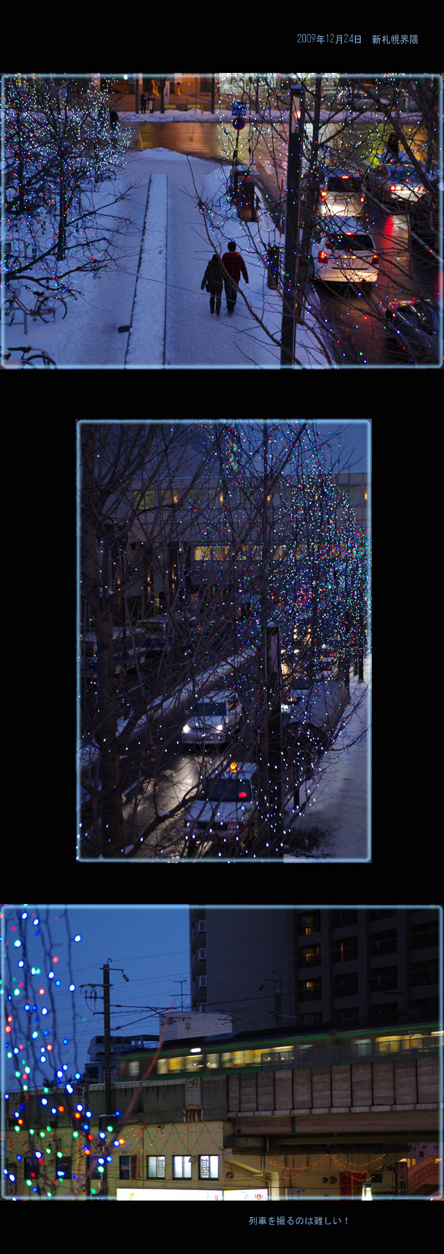 クリスマスイヴの風景_b0019313_17451660.jpg