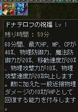 b0062614_213409.jpg